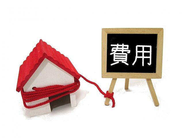 不動産売却時は売主に抵当権抹消登記という費用が掛かります。鹿児島市内の不動産売却はお気軽にご相談ください。
