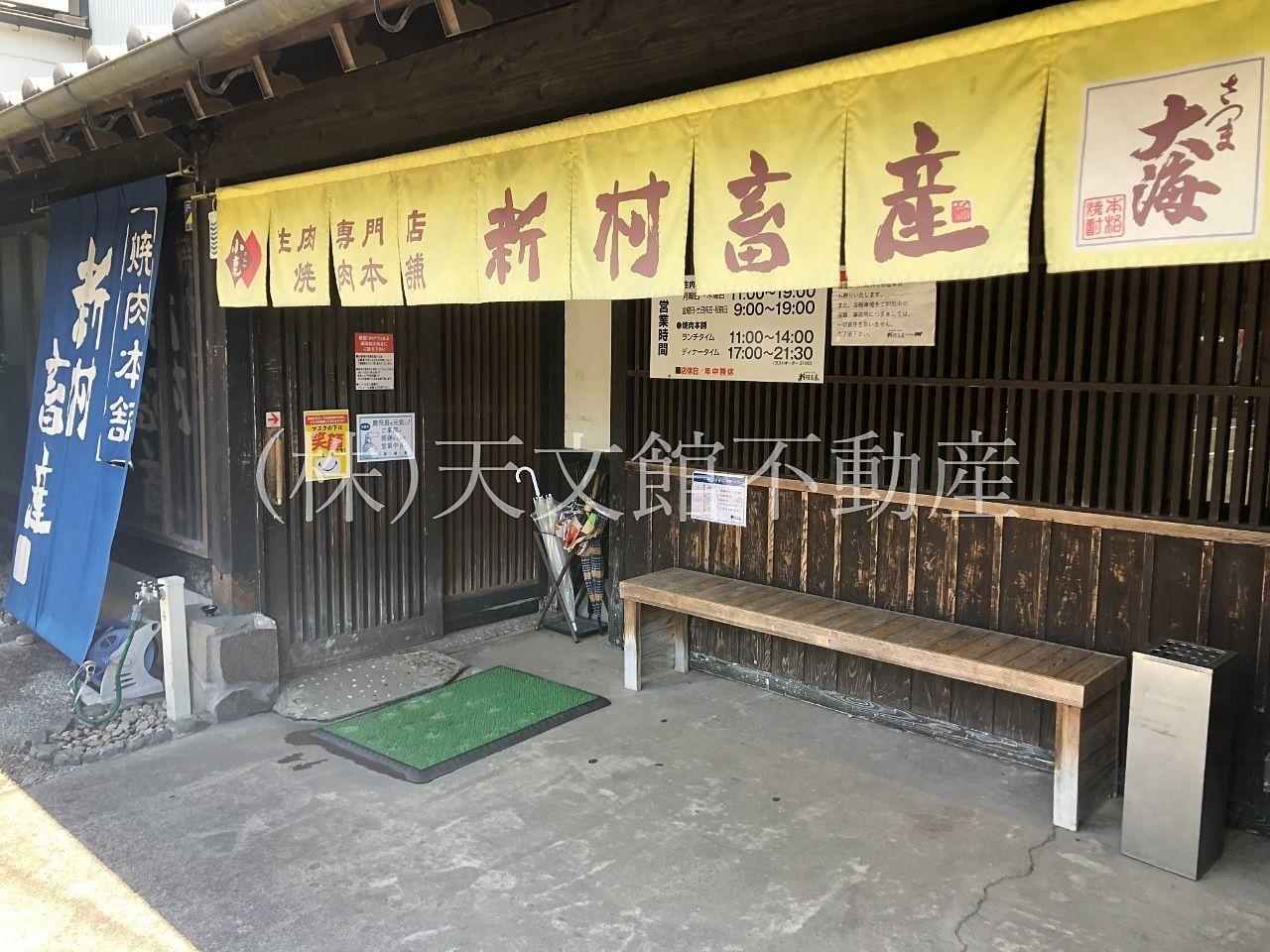 鹿児島県肝属郡の新村畜産は焼肉好きにおすすめなランチスポットです。