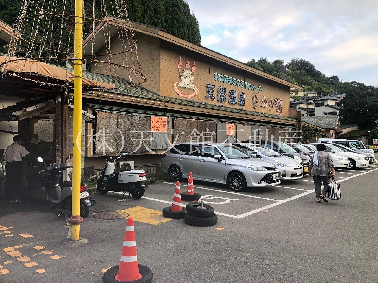鹿児島市伊敷町 花野温泉たぬき湯 おすすめ 綺麗