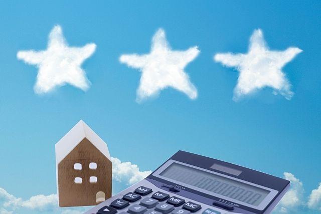 不動産を高くで売りたい時は天文館不動産に無料売却査定を依頼してください。