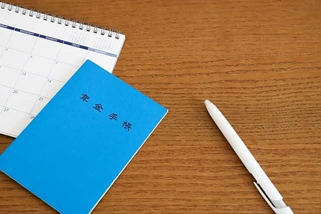 鹿児島市障がい者グループホーム桜に入所希望の障がい者で生活にご不安な方は障害年金の申請をおすすめ致します。