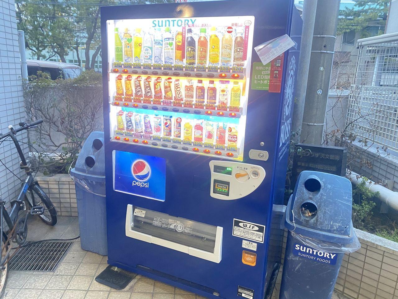 鹿児島市の天文館にある障害者グループホーム桜には敷地内に自動販売機もありとても便利な福祉施設です。