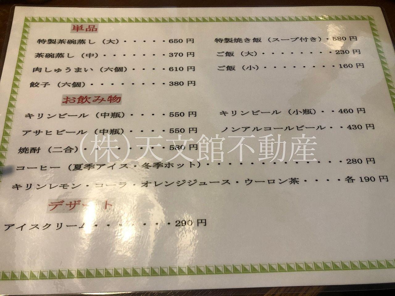 鹿児島市城山町の長崎庵というお店はランチメニュー以外に単品でも注文できるおすすめランチスポットです。