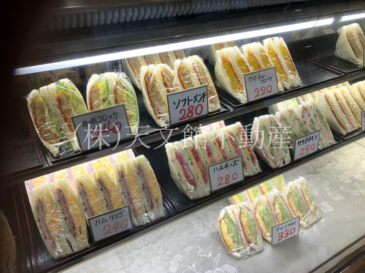 鹿児島市 天文館公園 軽食サンドイッチ 美味しい お土産 種類豊富 ボリューム満点