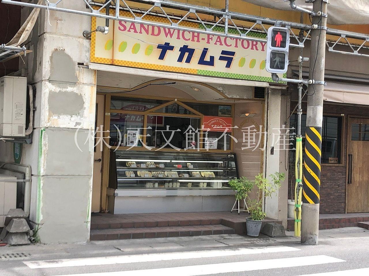 鹿児島市 天文館公園 軽食サンドイッチ 美味しい お土産