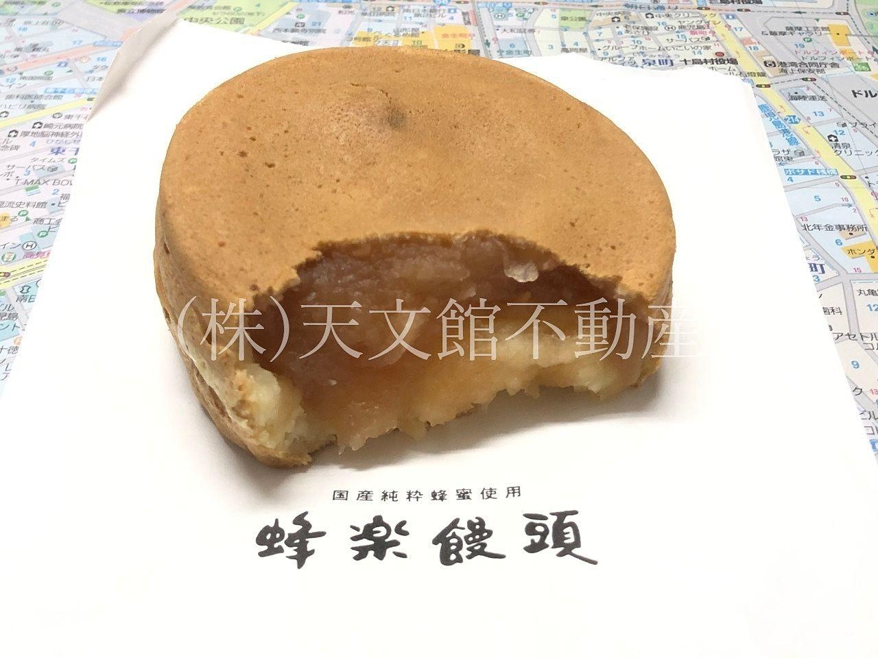 鹿児島市 天文館公園 美味しい 饅頭