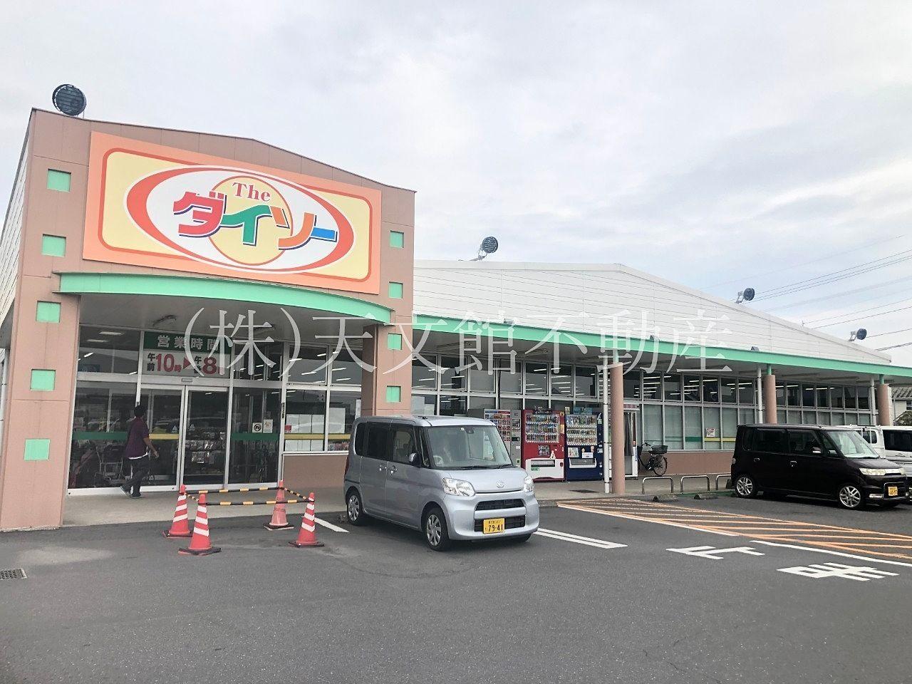 姶良市西餅田 100円ショップ