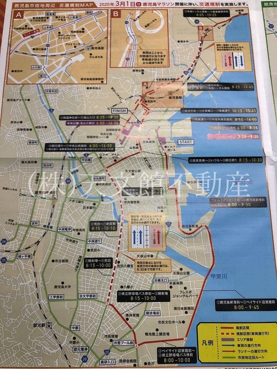鹿児島マラソン 交通規制