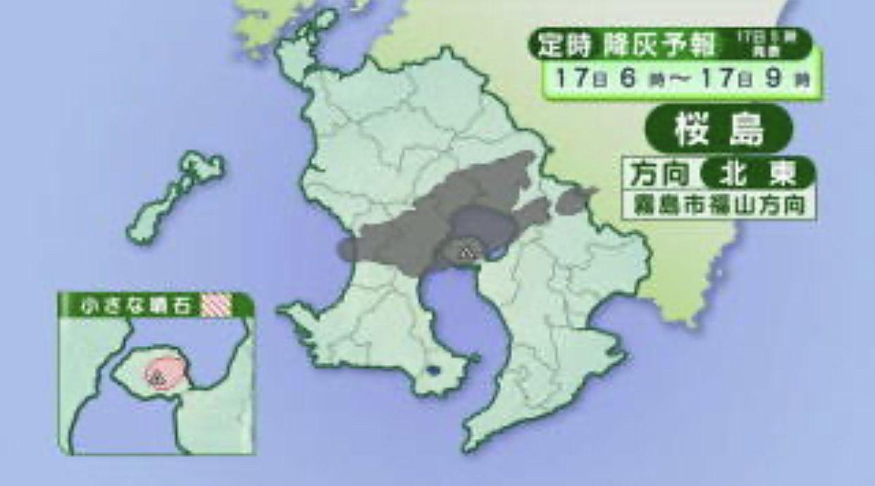 桜島の火山灰の風向き